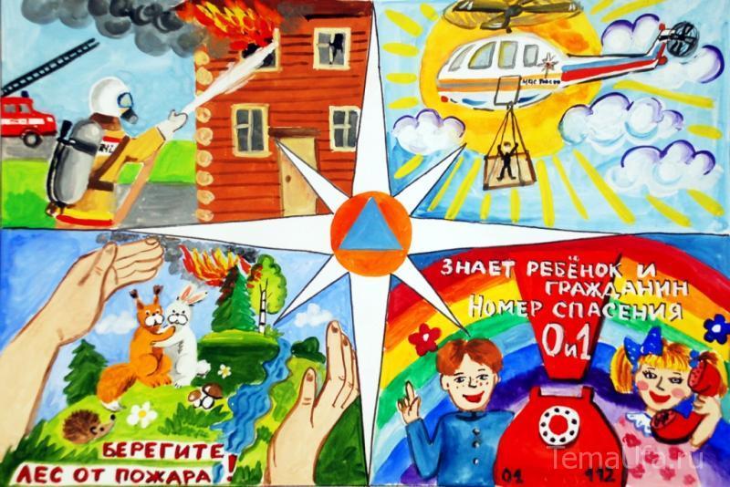 Плакаты пожарная безопасность своими руками