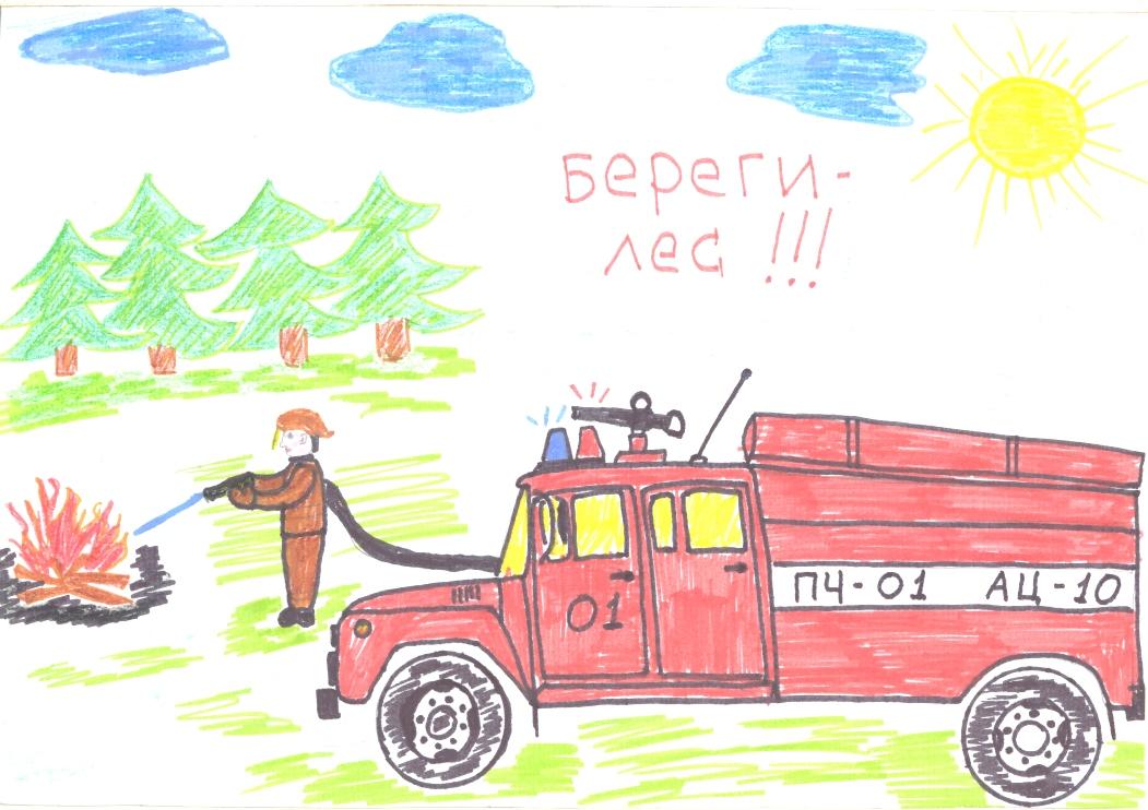Кто такой пожарный рисунки детские